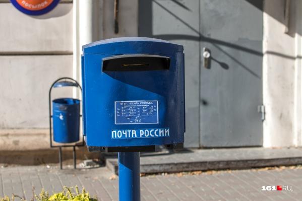 На почту и в банки теперь можно приходить без справок, а в МФЦ — всё еще нельзя