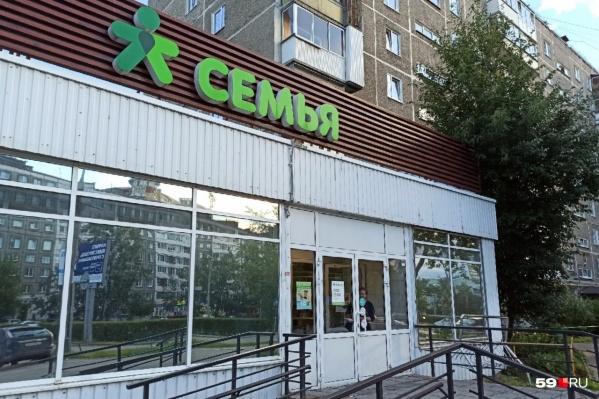 Магазины «Семьи» формата «у дома» планируют назвать «Мини Лента»