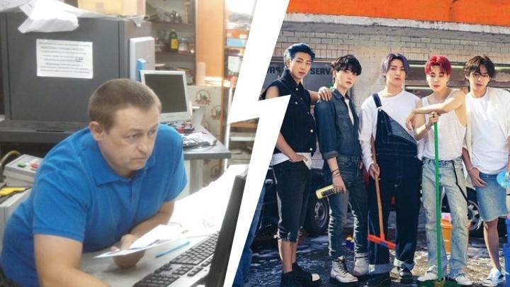 «Геями становятся не за один день». Владелец типографии в Екатеринбурге — об отказе печатать фото корейской группы