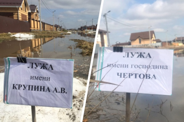 Ранее жители другой деревни обратились к главе Тюменского района