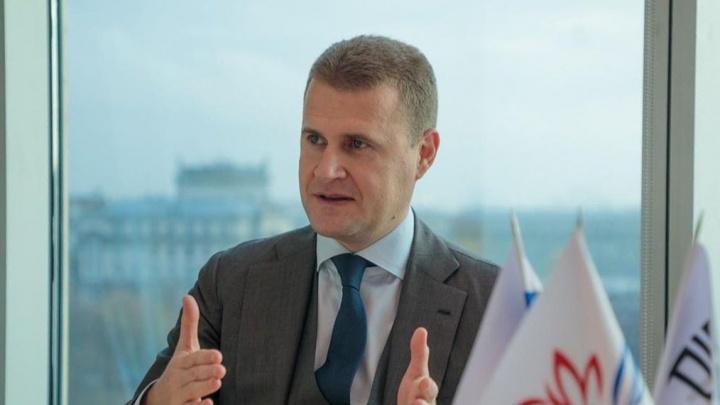 Цыбульский пригласил в Архангельск министра РФ по развитию Дальнего Востока и Арктики