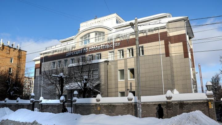 Силовики проводят обыск в «Дирекции по строительству». Компания принадлежит правительству Нижегородcкой области