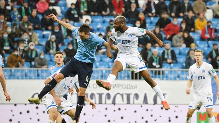 Стала известна команда — соперник «Крыльев Советов» в полуфинале Кубка России