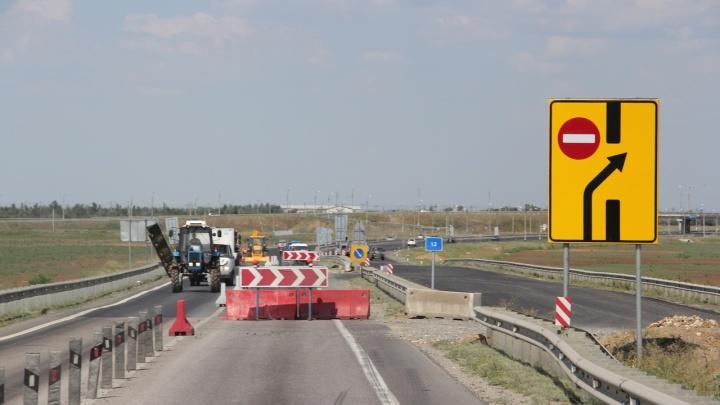 Чтобы не было больше жертв: где на федеральных трассах Волгограда идет ремонт