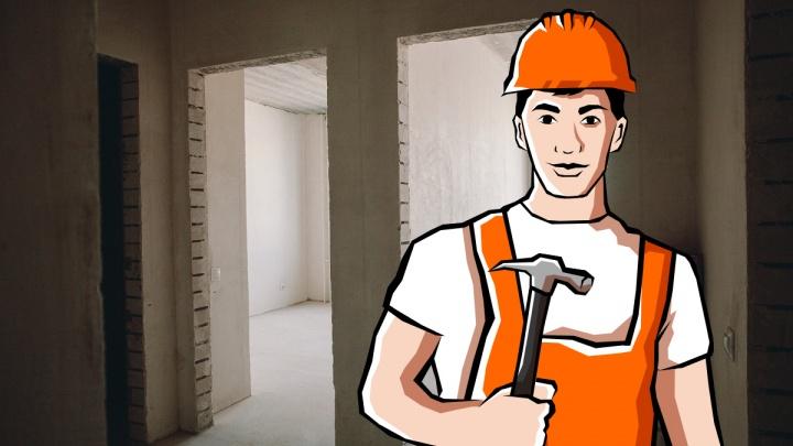 «Прорубили дырку в подвал». Самые странные перепланировки квартир в Тюмени — почему так нельзя делать