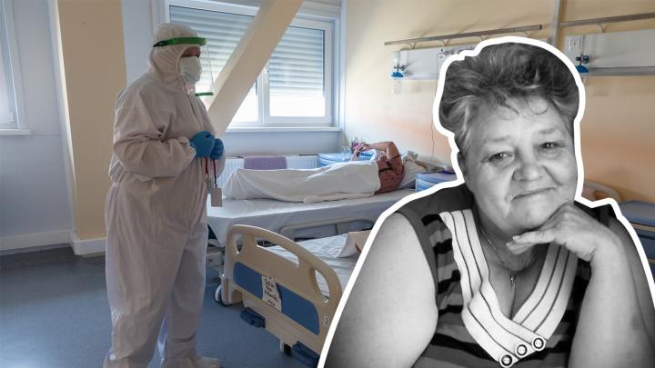 «Ее четыре дня не переводили в реанимацию»: волгоградка рассказала, как ее мама умирала в инфекционном госпитале