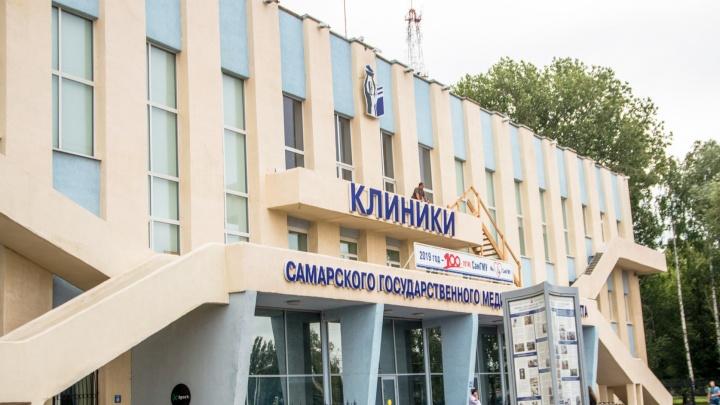 Медикам клиник СамГМУ выплатят по 10 000 рублей