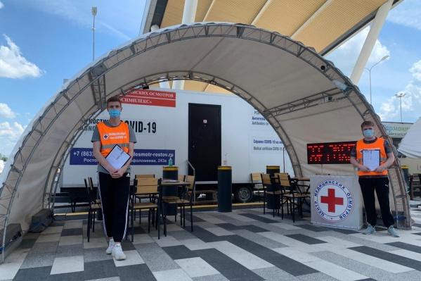 Сдать ПЦР-тест можно также в Аэропорту Платов