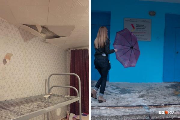 Студенты считают, что сумма залога завышена, учитывая условия в общежитиях