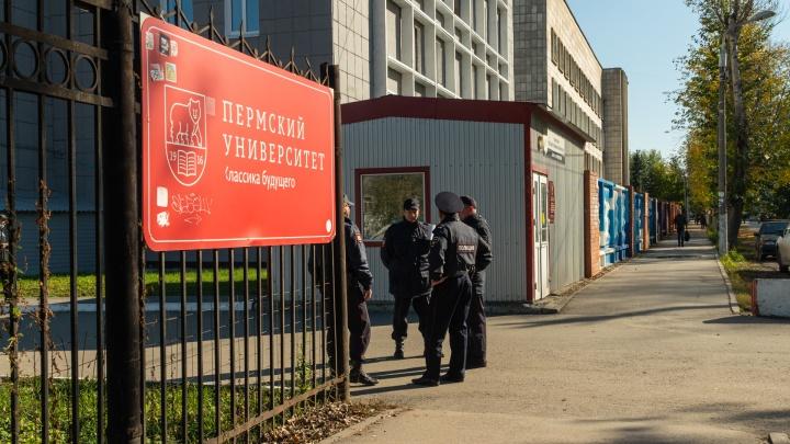 Оцепление с улиц убрали, но кампус все еще закрыт. Вся информация о трагедии в ПГНИУ в режиме онлайн
