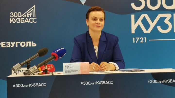На женском форуме в Кемерово планируется создать клуб женщин-лидеров. В него войдут жены губернаторов