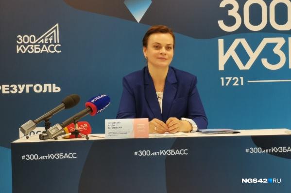 Анна Цивилёва отметила, что Кузбассу интересно поделиться опытом, который уже удалось накопить