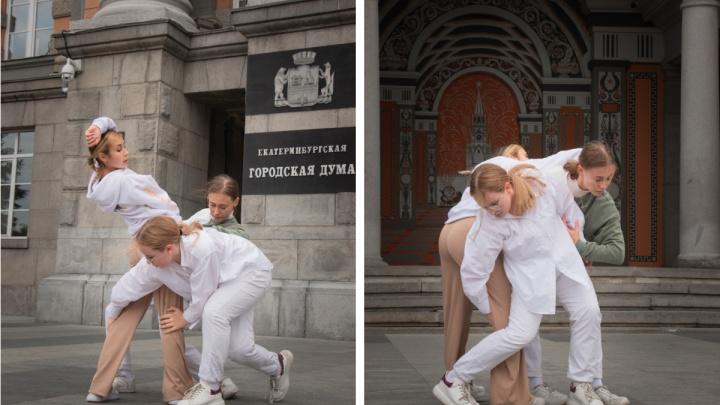 «Это какой-то протест?»: танцоры устроили перформанс у здания администрации Екатеринбурга