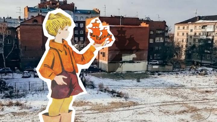 Каким должен быть сквер имени Крапивина на месте знаменитого долгостроя— колонка тюменского урбаниста