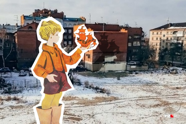 Сквер имени Крапивина, как считает тюменец, должен стать уникальным