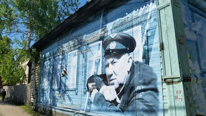 «Великий проект на имени Макарыча»: в Ярославской области снесут дом известного актера
