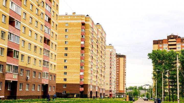 Ярославцы кинулись скупать элитное жилье: в регионе зафиксировали взрывной рост цен на недвижимость