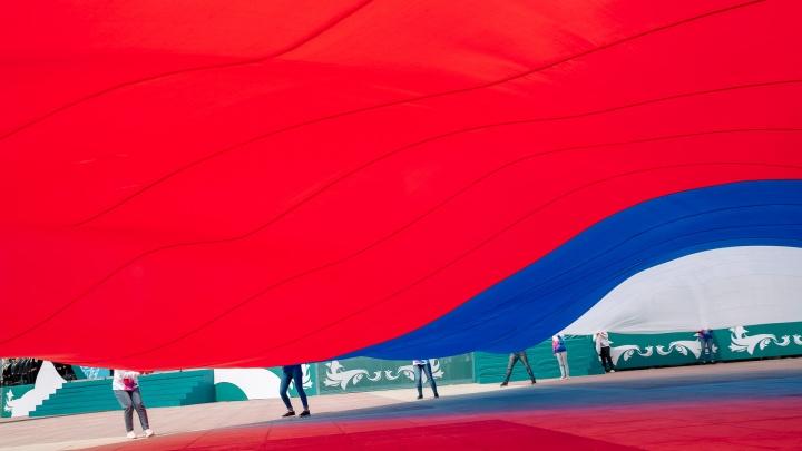 Куда сходить на выходных в Кемерове: публикуем программу мероприятий на День Государственного флага