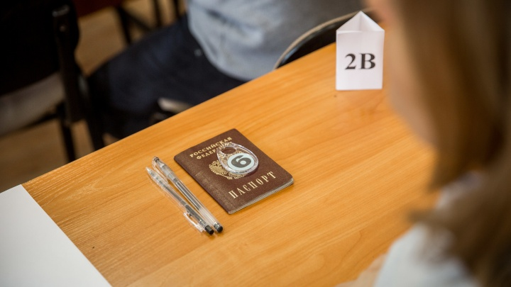 17 тысяч новосибирских школьников готовятся сдать ЕГЭ: публикуем расписание экзаменов