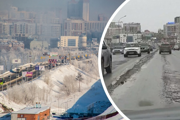 Вмятины на дороге стали хорошо видны во время оттепели