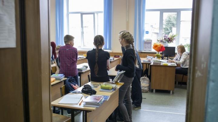«Сделайте достойную зарплату»: ярославцы резко отреагировали на нехватку учителей в школах