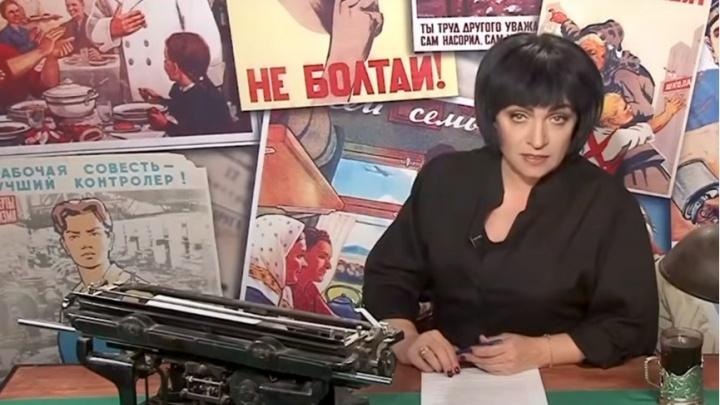 Известная журналистка Мария Лондон уволилась с НТН24: она проработала на телеканале 28 лет