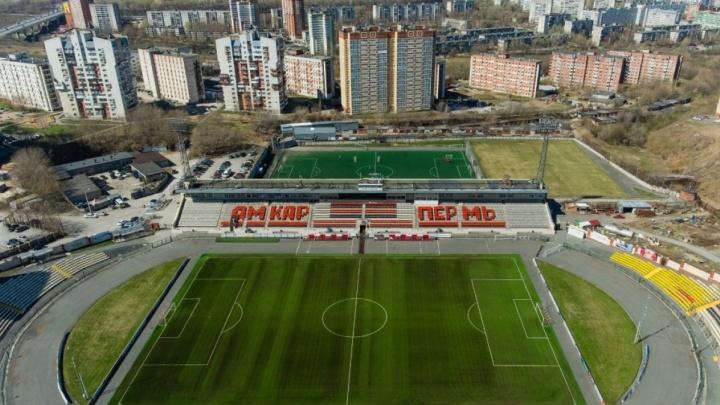 Выдачу бесплатных билетов на первый матч «Амкара» отменили из-за новых коронавирусных ограничений