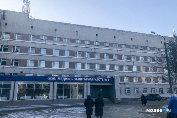 В Минздраве утверждают, что температура в больнице нормальная