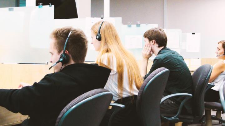 «Расширяем штат сотрудников»: в банке УБРиР открыли прием специалистов контакт-центра