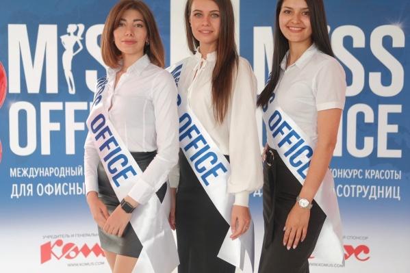 Сразу три красноярки прошли в полуфинал международного конкурса