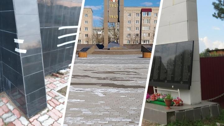 «Плитка отваливается, брусчатка плывет»: как благоустраивают мемориалы Победы в Красноярском крае