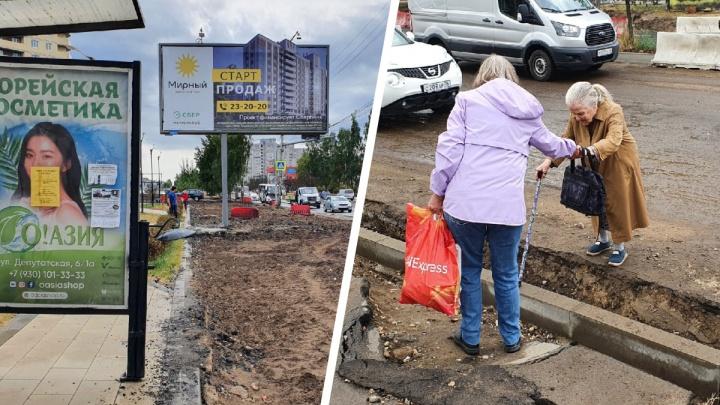 «Изощренный аттракцион»: репортаж с проспекта Машиностроителей, на котором подрядчик ковыряется почти год