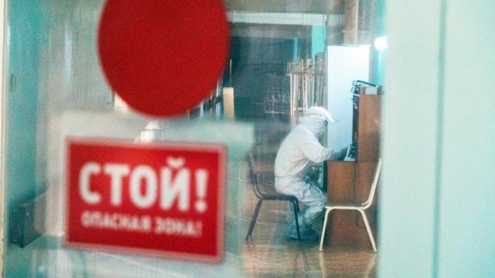 Заболеваемость коронавирусом в Омской области непрерывно растет с 12 июня
