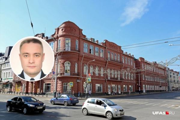 Ильнура Гумерова переводят под домашний арест