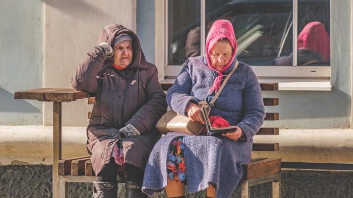 Где взять QR-код, если нет «Госуслуг»? А как быть пенсионерам без доступа к интернету? Объясняют в МФЦ