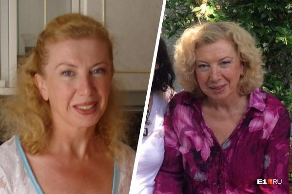Светлана жила в Турции, в Екатеринбурге у нее остались сестра и мама