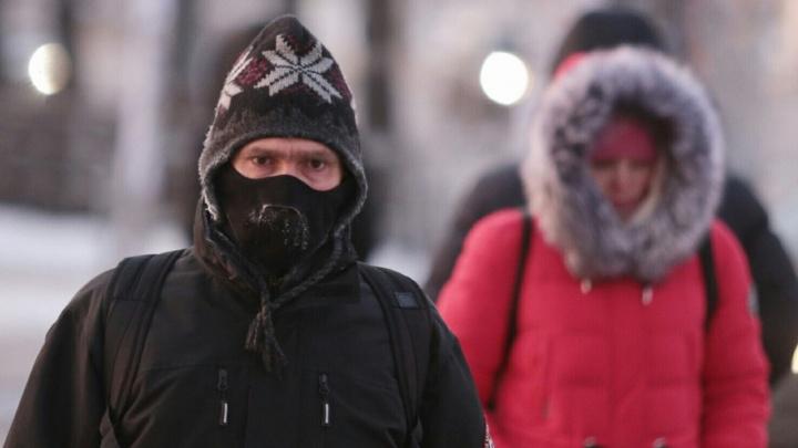 Челябинск ждет похолодание до экстремальных температур
