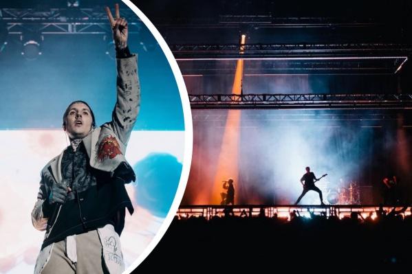 В последний раз группа выступала в Екатеринбурге в далеком 2009 году