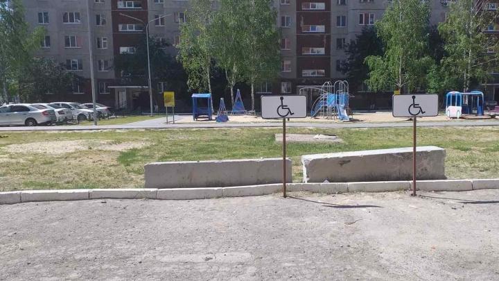 Дворовые войны: тюменец вырвал знаки «Парковка для инвалидов» у центра реабилитации детей с ДЦП