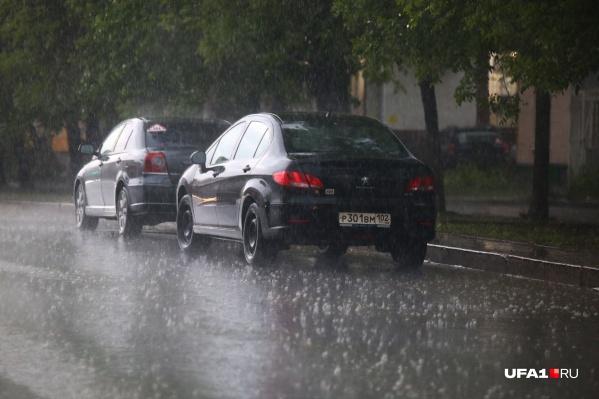 Днем пройдет кратковременный дождь