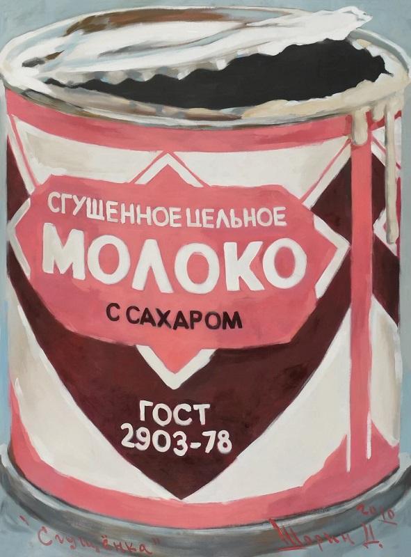 «Сгущенка», 2010, Холст, масло, Центр Современного Искусства им. Сергея Курёхина