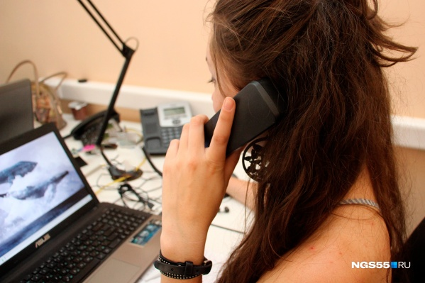 Звонки будут принимать в течение рабочего дня