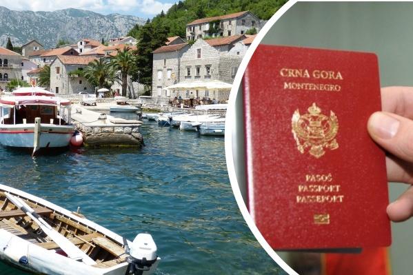Черногория — одна из стран Европы, в которой модно получить гражданство через инвестиции