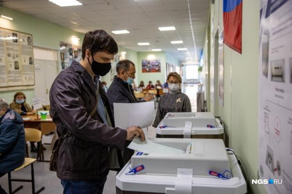 Во время выборов избирательные участки будут работать с 08:00 до 20:00