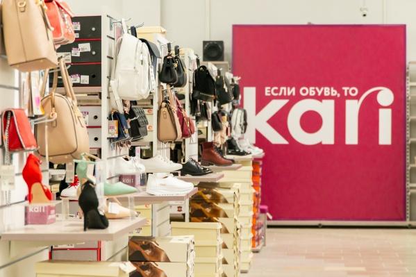 Крупный обувной ритейлер KARI известен выгодными акциями. Например, покупаешь две пары обуви, третью забираешь бесплатно