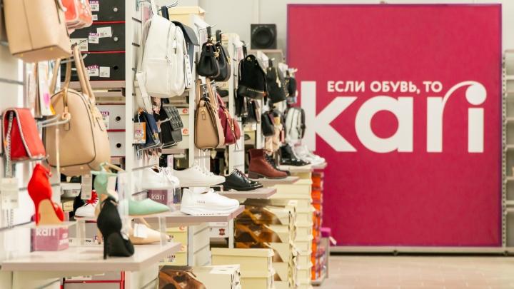 В Новосибирске открылось два гигантских магазина нового формата «KARI ГИПЕР» c обувью и детскими игрушками