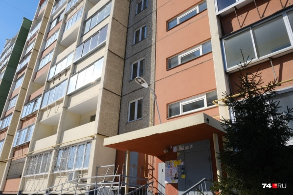 Квартиру собирались продать за 2,7 миллиона рублей