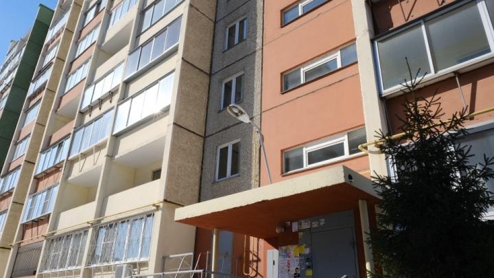 В МФЦ задержали мошенника, пытавшегося продать по поддельному паспорту квартиру в Челябинске