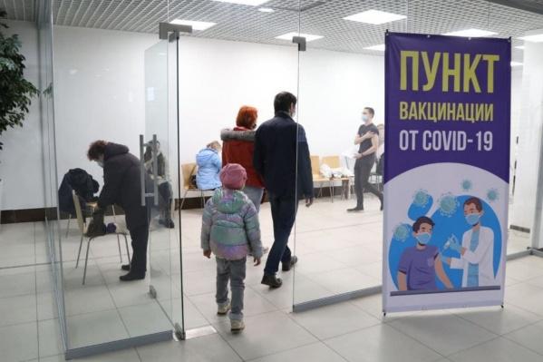 График вакцинации в ТЦ региона планируют расширить