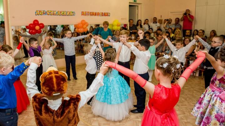 Бабушек и дедушек не пустят: как пройдут утренники в детских садах в Ярославле